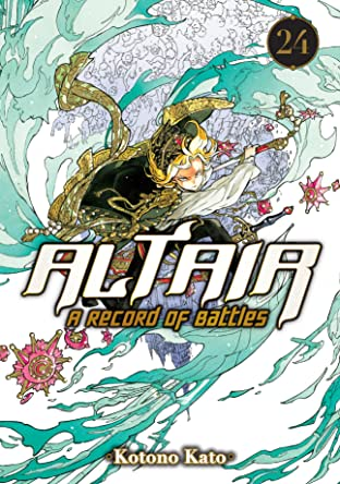 Altair: A Record of Battles Vol. 24