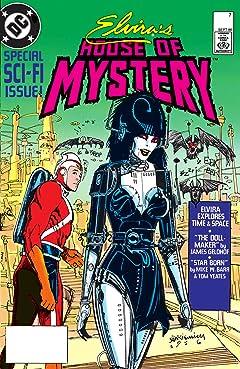 Elvira's House of Mystery (1986-1987) #7