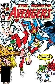 Avengers (1963-1996) #248