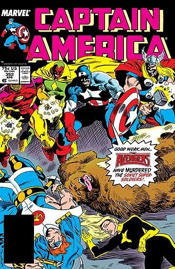 Captain America (1968-1996) #352
