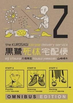 Kurosagi Corpse Delivery Service Omnibus Ed Book 2 TP