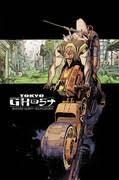 Tokyo Ghost #1 (MR) Cvr A Murphy