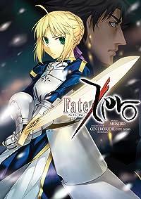 Fate Zero Vol. 1 TP