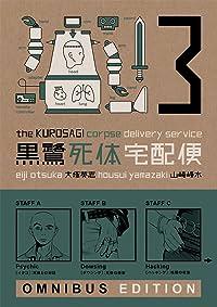 Kurosagi Corpse Delivery Service Omnibus Ed Book 3 TP