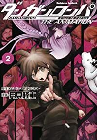 Danganronpa the Animation Vol. 2 TP