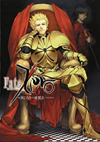 Fate/Zero Vol. 6 TP (MR)