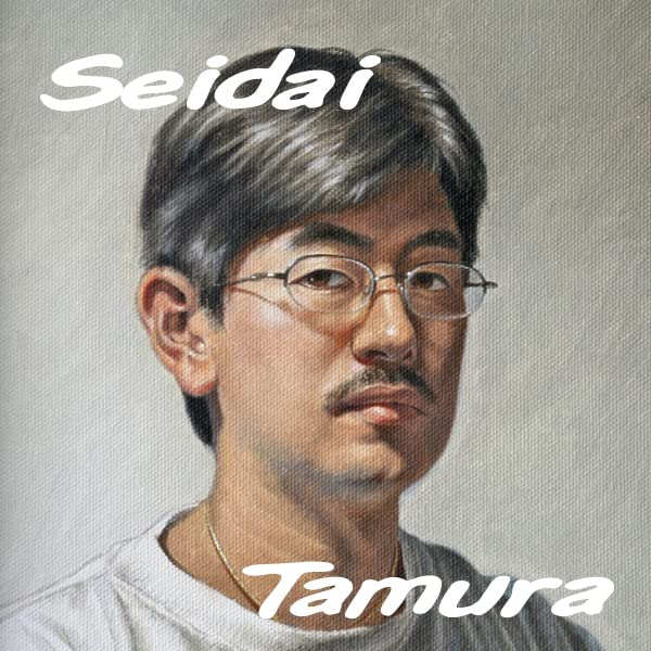 Seidai Tamura