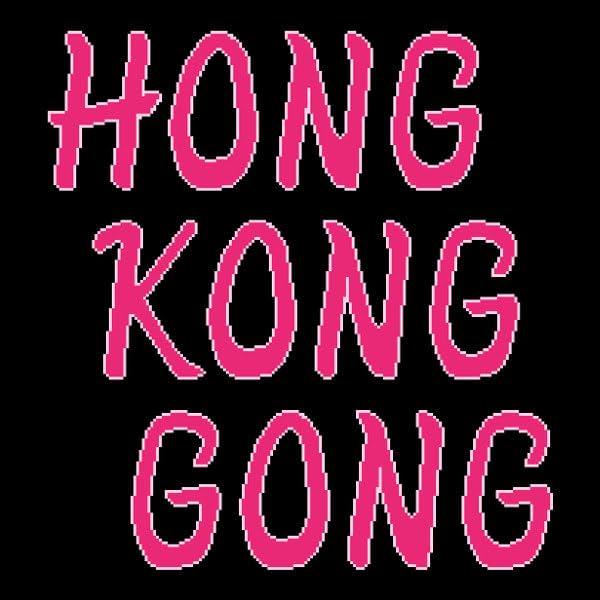 Hong Kong Gong