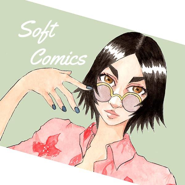 Soft Comics