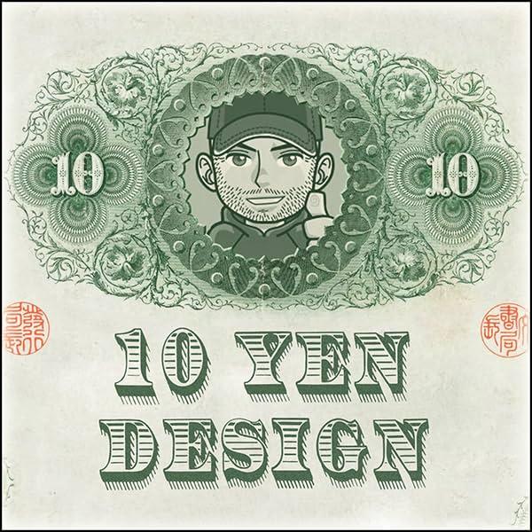 10 Yen Design