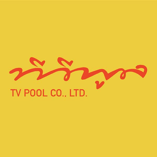 Tv Pool. Note publishing Co.Ltd.