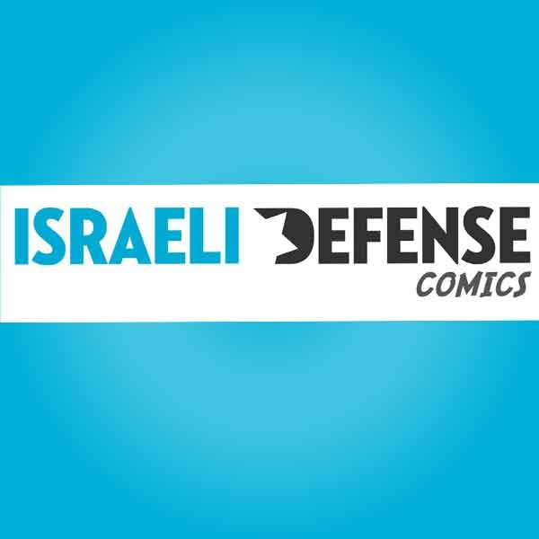 Israeli Defense Comics
