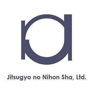 Jitsugyo no Nihon Sha, Ltd.