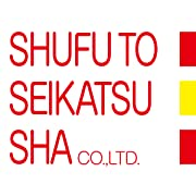 Shufu to Seikatsusha