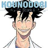 Kounodori: Dr. Stork
