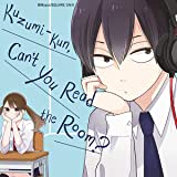 Kuzumi-kun, Can't You Read the Room?