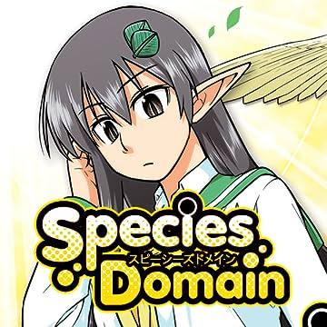 Species Domain