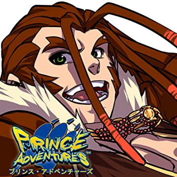 Prince Adventures