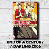 END OF A CENTURY☆DARLING 2006 (Yaoi Manga)