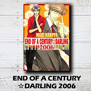 END OF A CENTURY☆DARLING 2006 (Yaoi Manga)