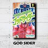 GOD SIDER
