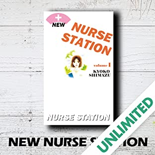 NEW NURSE STATION
