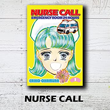 NURSE CALL EMERGENCY ROOM 24 HOURS