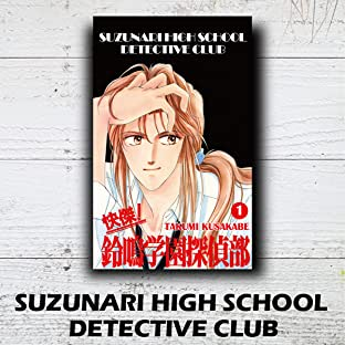 SUZUNARI HIGH SCHOOL DETECTIVE CLUB