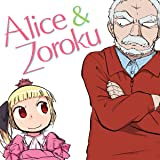 Alice & Zoroku