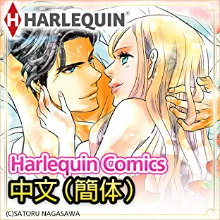 Harlequin Comic Chinese (Simplified) Edition