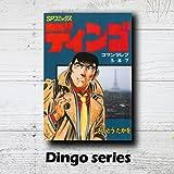 Dingo series