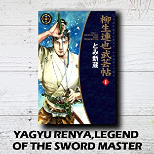 YAGYU RENYA, LEGEND OF THE SWORD MASTER