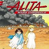 Battle Angel Alita: Mars Chronicle