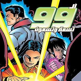 THE 99 (Arabic)