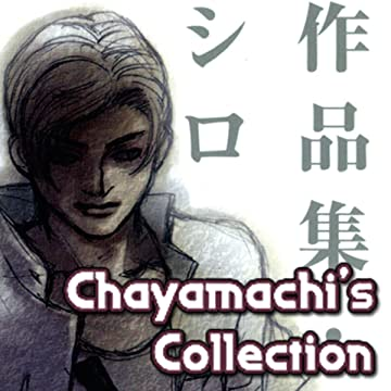 Chayamachi's Collection