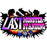 Last Monster Standing: Big In Japan