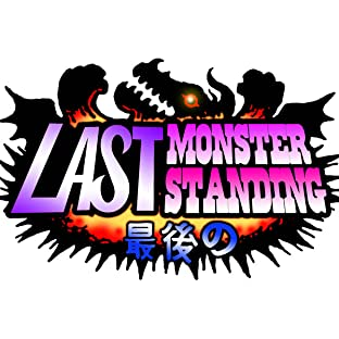 Last Monster Standing, Vol. 1: Big In Japan