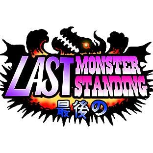 Last Monster Standing, Vol. 1: Big In Japan