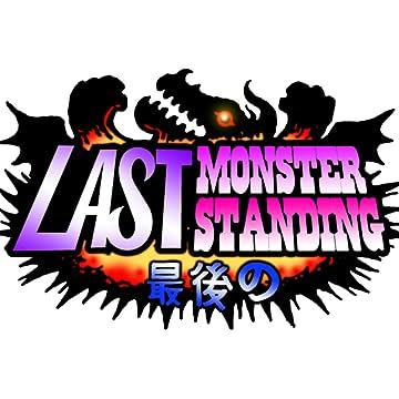 Last Monster Standing: Big In Japan