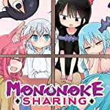 Mononoke Sharing