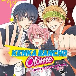 Kenka Bancho Otome: Love's Battle Royale