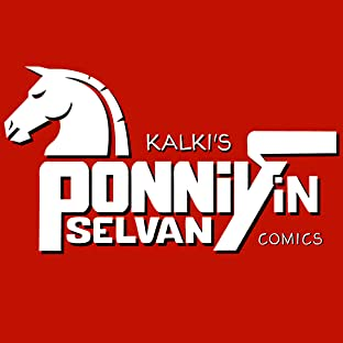 Ponniyin Selvan Comics, Vol. 1: Pudhu Vellam
