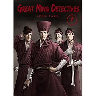 Great Ming Detectives