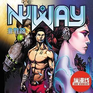 NuWay Vol. 1, Vol. 1