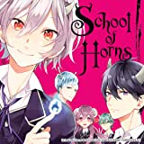 School of Horns