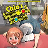Chio's School Road