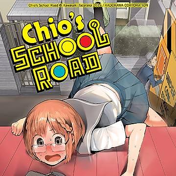 Chio's School Road