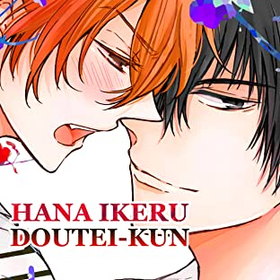 Hana Ikeru Doutei-kun (Yaoi Manga)