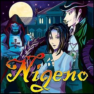 Nigeno