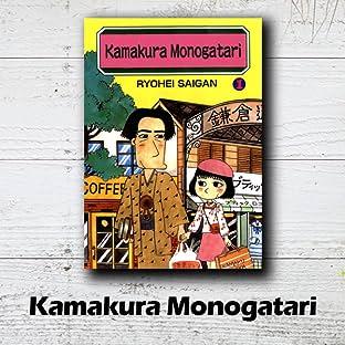 Kamakura Monogatari